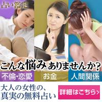 http://niku-mail.net/img/10512_200_200_01.jpg