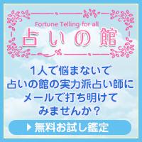 http://niku-mail.net/img/10600_200_200_01.jpg
