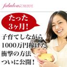 http://niku-mail.net/img/10661_140_140_01.jpg