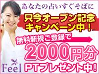 http://niku-mail.net/img/10664_200_150.jpg