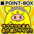 http://niku-mail.net/img/10713_114_114_01.png
