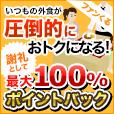 http://niku-mail.net/img/10714_114_114_01.jpg