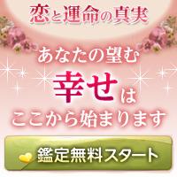 http://niku-mail.net/img/10733_200_200_02.jpg