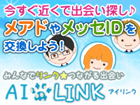 AI LINK