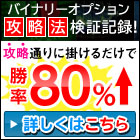 http://niku-mail.net/img/10822_140_140_01.jpg