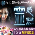 http://niku-mail.net/img/10932_140_140_01.jpg