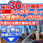 http://niku-mail.net/img/10936_140_140_01.jpg