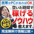 http://niku-mail.net/img/10937_140_140_01.jpg