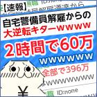 http://niku-mail.net/img/10951_140_140_01.jpg