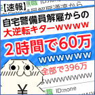 http://niku-mail.net/img/10978_140_140_01.jpg