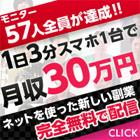 http://niku-mail.net/img/11008_140_140_01.jpg