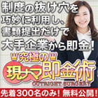 http://niku-mail.net/img/11026_140_140_01.jpg