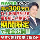 http://niku-mail.net/img/11053_140_140_01.jpg