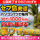 http://niku-mail.net/img/11087_140_140_01.jpg