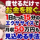 http://niku-mail.net/img/11104_140_140_01.jpg