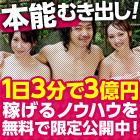 http://niku-mail.net/img/11120_140_140_01.jpg