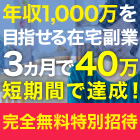 http://niku-mail.net/img/11130_140_140_01.jpg