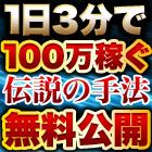 http://niku-mail.net/img/11131_140_140_01.jpg