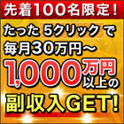 http://niku-mail.net/img/11228_140_140_01.jpg