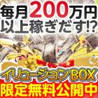 http://niku-mail.net/img/11274_140_140_01.jpg