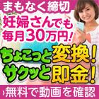 http://niku-mail.net/img/11275_140_140_01.jpg