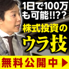 http://niku-mail.net/img/11351_140_140_01.jpg