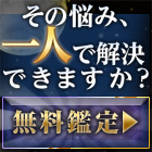 http://niku-mail.net/img/11370_140_140_01.jpg
