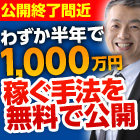http://niku-mail.net/img/11403_140_140_01.jpg