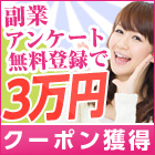 http://niku-mail.net/img/11416_140_140_01.jpg