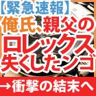 http://niku-mail.net/img/11419_140_140_01.jpg