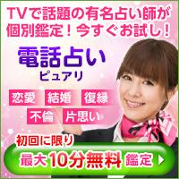 http://niku-mail.net/img/11451_200_200_01.jpg