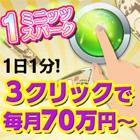 http://niku-mail.net/img/11510_140_140_01.jpg