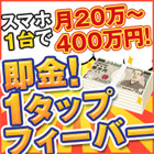 http://niku-mail.net/img/11511_140_140_01.jpg