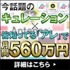 http://niku-mail.net/img/11512_140_140_01.jpg