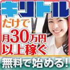 http://niku-mail.net/img/11522_140_140_01.jpg