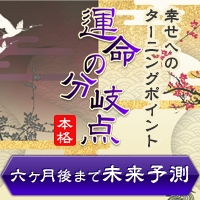 http://niku-mail.net/img/11558_200_200_01.jpg