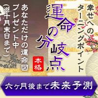 http://niku-mail.net/img/11558_200_200_02.jpg