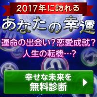 http://niku-mail.net/img/11559_200_200_01.jpg