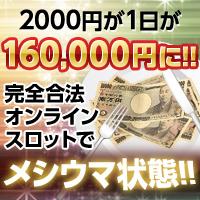 http://niku-mail.net/img/11643_200_200_01.jpg