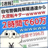 http://niku-mail.net/img/11853_200_200_01.jpg