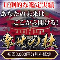 http://niku-mail.net/img/12noyogen_sp.jpg